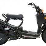 honda_ruckus_scooter