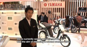 2010 Yamaha EC-03